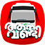 KSRTC Bus Timings Powered by Team KSRTCBlog